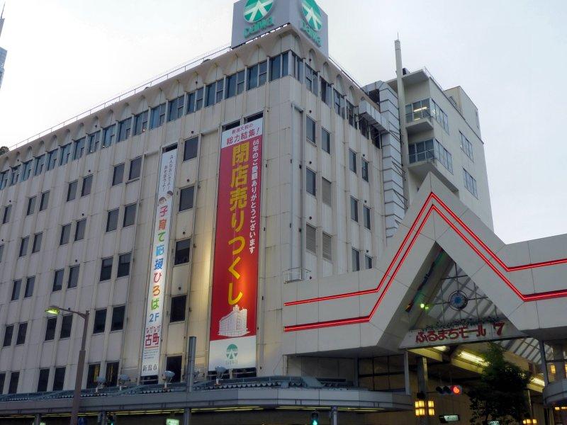 Daiwa1