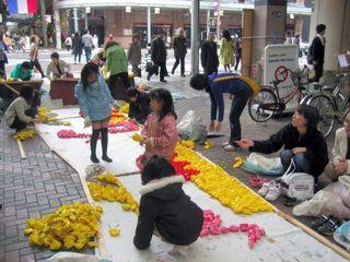 花絵2010-1